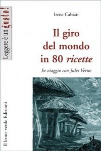 Cibo e letteratura in giro per il mondo, un incontro a Bergamo