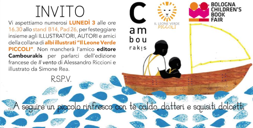 Il leone verde Edizioni a Bologna Children's Book Fair!!!