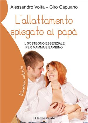 L'allattamento spiegato ai papà