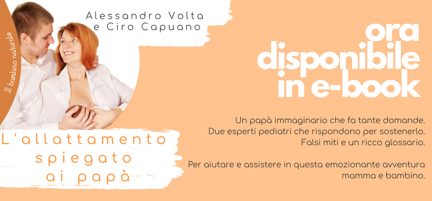 L'allattamento spiegato ai papà: ora disponibile in e-book!