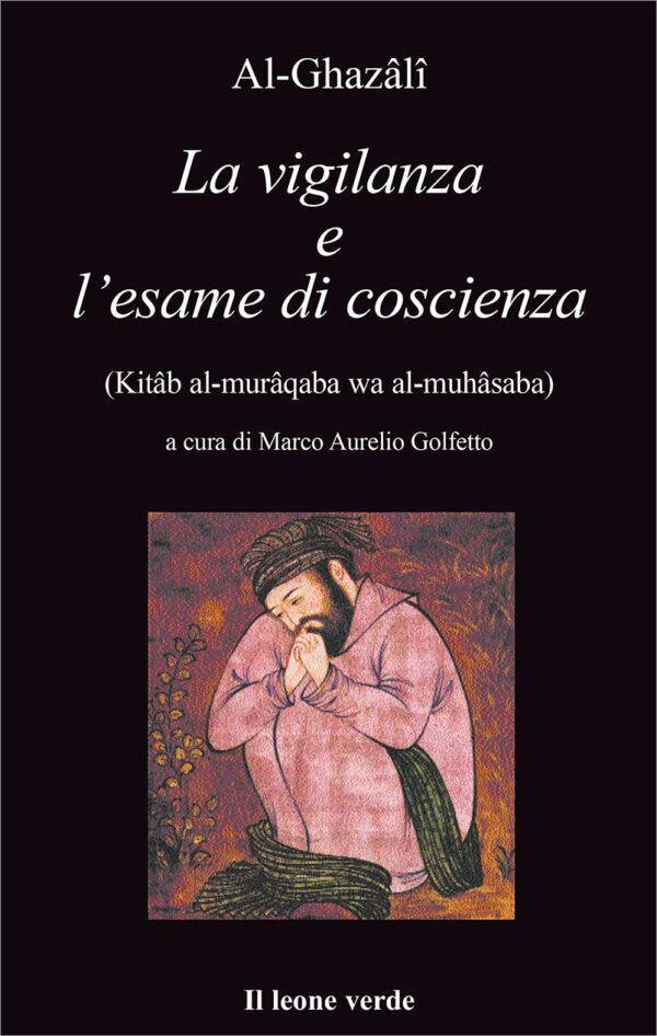 Libro La vigilanza e l'esame di coscienza